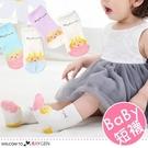 卡通皇冠男女孩拼色短襪 寶寶襪