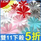 3D立體花朵 創意壁貼 牆貼 裝飾貼 (...