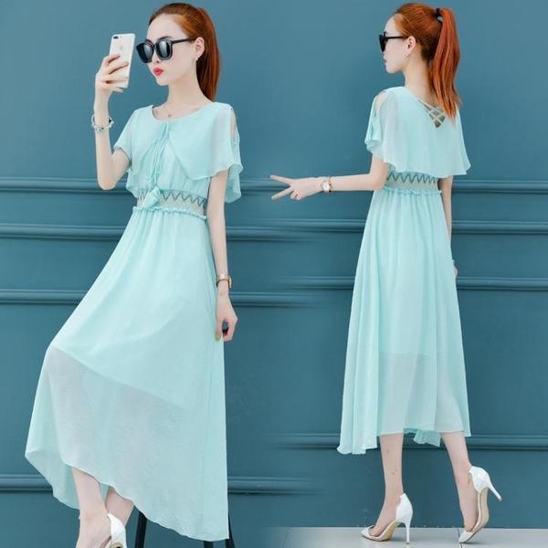 洋裝 連身裙高端氣質顯瘦女人年新款流行夏天裙子時髦雪紡長裙長款