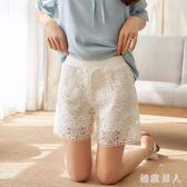 安全褲蕾絲防走光女夏外穿薄款寬鬆高腰大碼保險褲 tx1158【極致男人】