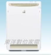 DAIKIN大金光觸媒 閃流除臭觸媒強力空氣清靜機MC75LSC 全新公司貨附發票