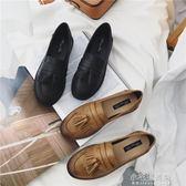 2017春秋英倫風軟妹小皮鞋學院風女鞋黑色平底復古單鞋流蘇樂福鞋『小宅妮時尚』