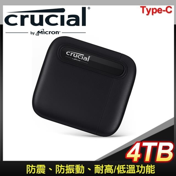 【南紡購物中心】Micron 美光 Crucial X6 4TB U3.2 Type C外接式SSD