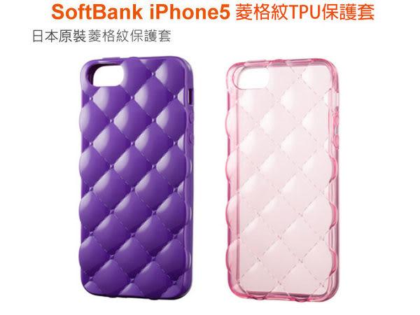 快速出貨 iPhone5 5S SE 日本原裝 Softbank 菱格紋 TPU 軟性保護套