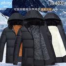 【Y992-1】shiny藍格子-瑕疵特賣.冬裝加絨加厚棉襖保暖連帽外套