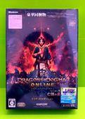 (日本代訂) 電腦版 PC 龍族教義 Online 3.0 第三季 亡國之炎 純日版