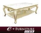 『 e+傢俱 』AT107 默文 Mervyn 新古典 大收納雙桌面設計 大茶几 | 茶几 可訂製