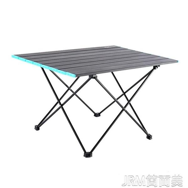 戶外鋁合金摺疊桌露營輕便便攜野餐燒烤桌簡易大號桌子野營鋁板桌 JRM簡而美YJT