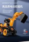 兒童電動挖掘機玩具車工程車可坐人超大型男孩可坐可騎挖土機充電 小山好物