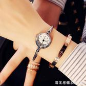 手錶手鐲式女開口中學生韓版簡約創意學院風潮流ulzzang女生錬條 漾美眉韓衣