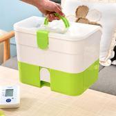 家庭多層小箱要兒童藥品醫藥收納盒嬰兒薬大號家用醫藥箱 igo初語生活館