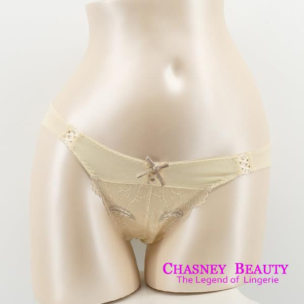 Chasney Beauty-Plume羽毛70D蕾絲托高內衣(牙白)