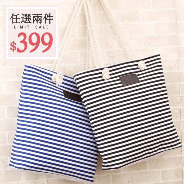 帆布包-清新簡約條紋麻繩手提帆布包 肩背包 側背包 可放A4【AN SHOP】