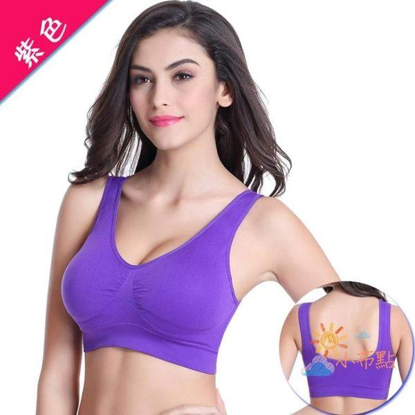 運動內衣女士防震跑步背心式透氣無鋼圈文胸無痕聚攏大尺碼睡眠胸罩 一件82折