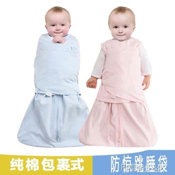 H款嬰兒包裹式睡袋秋冬純棉新生兒防驚跳襁褓睡袋寶寶包巾防踢被