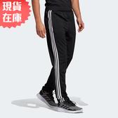 【現貨】ADIDAS Essentials 3-S Tapered 男裝 長褲 休閒 慢跑 拉鍊口袋 黑【運動世界】DQ3090