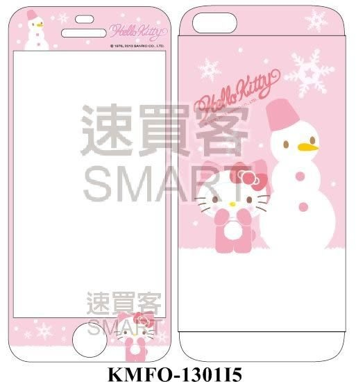 Hello Kitty 三麗鷗正版授權 iphone 5/5S 雙面彩繪螢幕貼 第13代