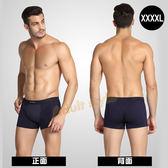 男內褲 四角褲 平口褲 英國衛褲十代26顆強磁托瑪琳男士保健莫代爾內褲 (4XL)黑色『滿千88折』