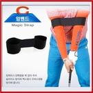 高爾夫手部動作糾正器 矯正器【AE10507】99愛買小舖