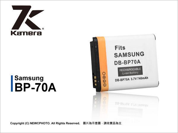 KAMERA 佳美能 Samsung BP-70A BP70A 副廠鋰電池 MV800/ES70/PL100/SL600/SL630 薪創