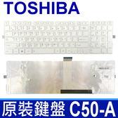 TOSHIBA C50-A 全新 繁體中文 白色 鍵盤 L50D-A L50T-A L55DT-A L55T-A C55D C55D-A C55DT-A C55T C55T-A