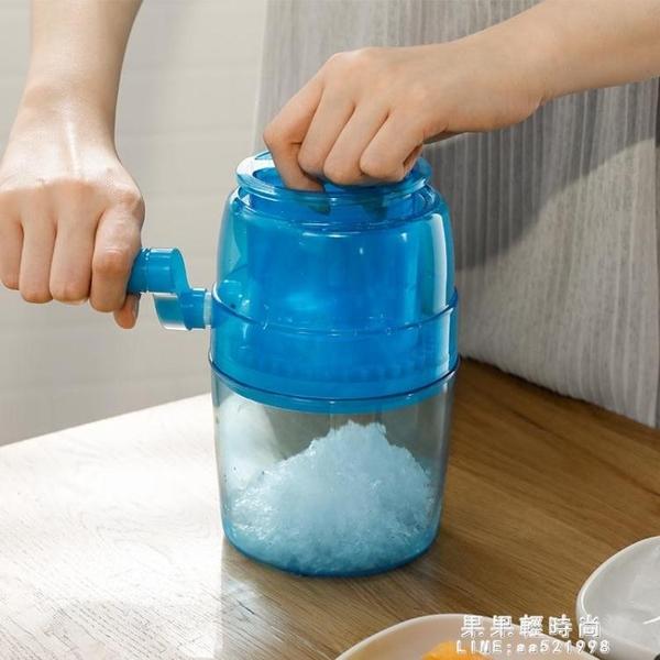 刨冰機 日本進口手搖刨冰機家用小型迷你手動碎冰機雪花綿綿冰炒冰沙冰機【果果新品】