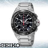 SEIKO 精工手錶專賣店 SNAA35P1 男錶 石英錶 不鏽鋼錶帶 強力防刮水晶玻璃 100米防水 視距儀 鬧鈴