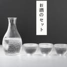 玻璃酒壺鑫雅居 白酒玻璃酒壺杯子套裝創意錘目紋家用溫酒壺日式清酒酒具 風馳