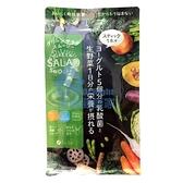 FINE 膳纖綠拿鐵 10入/包◆德瑞健康家◆