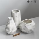 大理石紋陶瓷花瓶北歐風簡約花瓶擺件 優一居