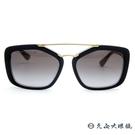 PRADA 太陽眼鏡 簡約 雙槓 墨鏡 SPR24RF UEE-3E2 藍-金 久必大眼鏡