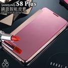 E68精品館 鏡面 智能皮套 三星 S8 Plus G955 6.2吋 手機殼 手機套 休眠喚醒 來電訊息顯示 保護硬殼