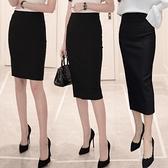 2020春夏開叉職業包臀裙高腰彈力修身顯瘦半身裙中長款一步裙長裙『向日葵生活館』