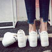 內增高小白鞋女休閒厚底板鞋透氣帆布鞋女百搭白鞋子 露露日記