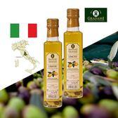 閤大喜- 檸檬風味特級冷壓初榨橄欖油 250ml *2入