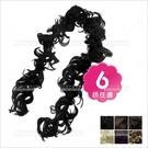 造型假髮鬆緊帶毛毛蟲髮束(90CM)-7色[59419]