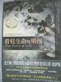 【書寶二手書T6/一般小說_IKX】看見生命的男孩_葛拉漢.喬伊斯 , 郭寶蓮