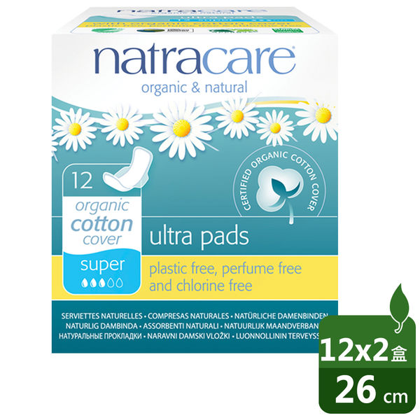 【Natracare】英國綠可兒有機棉衛生棉(超薄蝶翼/量多日用/26cm) 12片 2入組【屈臣氏】