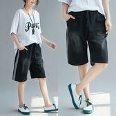 夏裝新款大尺碼女褲側邊條紋水洗系帶針織五分牛仔褲休閒加肥直筒褲