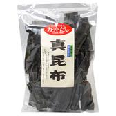 【日本】北海道真昆布300g (保存期限:2020.12)