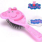 EMMA 商城Peppa Pig 佩佩豬粉紅豬小妹兒童氣墊按摩梳防靜電梳 梳子