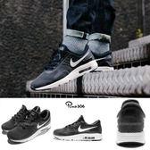 【六折特賣】Nike 休閒慢跑鞋 Air Max Zero 黑 白 氣墊 黑白 運動鞋 基本款 男鞋【PUMP306】 876070-004