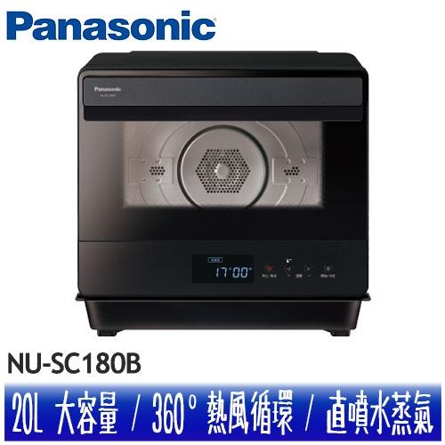 【Panasonic 國際牌】20公升烘烤爐微波爐 NU-SC180B