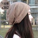 帽子女夏季包頭帽 薄款孕婦帽頭巾帽光頭帽...