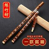 絲竹坊直笛6孔豎笛六孔成人專業演奏笛子樂器初學兒童零基礎學生