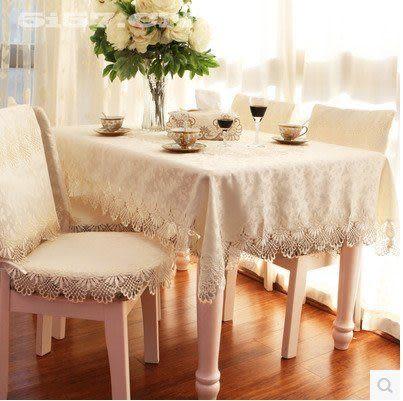 奢華歐式蕾絲桌布高檔布藝餐桌布/米白色茶幾布電視櫃罩