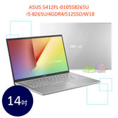 ASUS S412FL-0105S8265U 14吋 ◤0利率◢ 筆電 (i5-8265U/4GDR4/512SSD/W10)