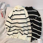 男士高領毛衣冬季韓版潮流上衣學生原宿風打底針織衫  潮流衣舍