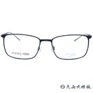 P+US 眼鏡 P1418C (霧藍) ...