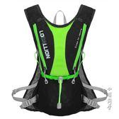 專業越野跑步背包超輕男女馬拉鬆水袋背包騎行背包雙肩包運動裝備  igo 全館免運